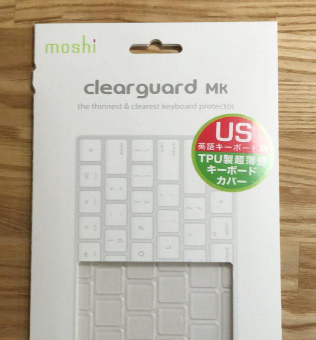 keyboardcoverのパッケージ画像